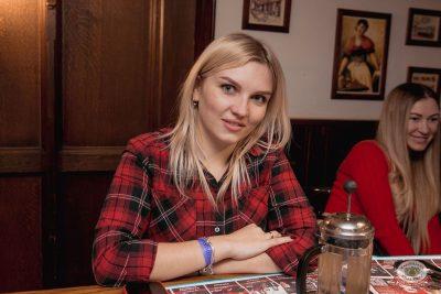 Мари Краймбрери, 21 ноября 2019 - Ресторан «Максимилианс» Самара - 50