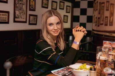 Мари Краймбрери, 21 ноября 2019 - Ресторан «Максимилианс» Самара - 51