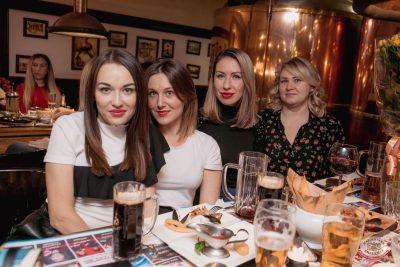 Мари Краймбрери, 21 ноября 2019 - Ресторан «Максимилианс» Самара - 52