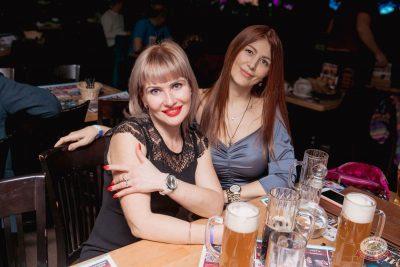 Мари Краймбрери, 21 ноября 2019 - Ресторан «Максимилианс» Самара - 55