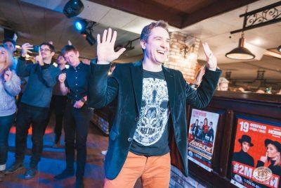«Споём живьём». Финал, 26 ноября 2019 - Ресторан «Максимилианс» Самара - 15