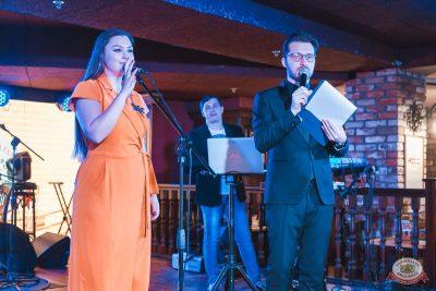 «Споём живьём». Финал, 26 ноября 2019 - Ресторан «Максимилианс» Самара - 18