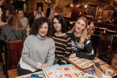 Рита Дакота, 28 ноября 2019 - Ресторан «Максимилианс» Самара - 15
