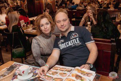 Рита Дакота, 28 ноября 2019 - Ресторан «Максимилианс» Самара - 16