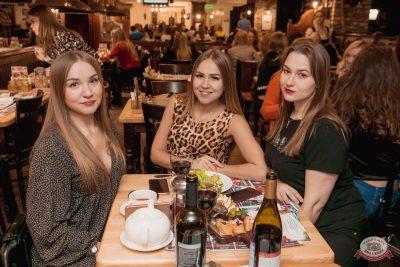 Рита Дакота, 28 ноября 2019 - Ресторан «Максимилианс» Самара - 20