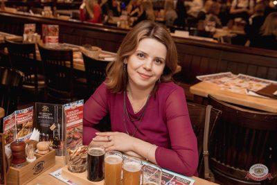 Рита Дакота, 28 ноября 2019 - Ресторан «Максимилианс» Самара - 23