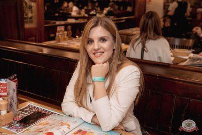 Рита Дакота, 28 ноября 2019 - Ресторан «Максимилианс» Самара - 24