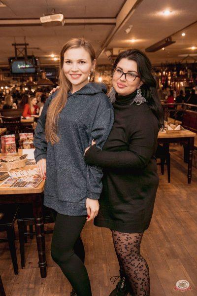 Рита Дакота, 28 ноября 2019 - Ресторан «Максимилианс» Самара - 31