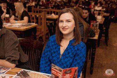 Рита Дакота, 28 ноября 2019 - Ресторан «Максимилианс» Самара - 32