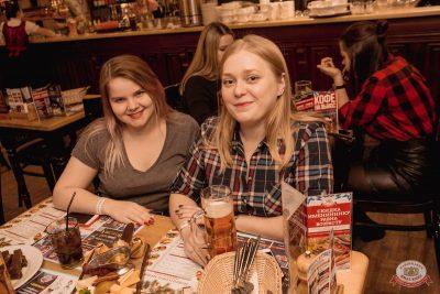 Рита Дакота, 28 ноября 2019 - Ресторан «Максимилианс» Самара - 36