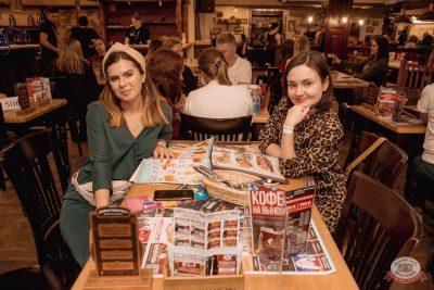 Рита Дакота, 28 ноября 2019 - Ресторан «Максимилианс» Самара - 38