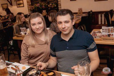 Рита Дакота, 28 ноября 2019 - Ресторан «Максимилианс» Самара - 43