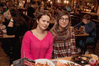 Рита Дакота, 28 ноября 2019 - Ресторан «Максимилианс» Самара - 44
