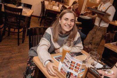 Рита Дакота, 28 ноября 2019 - Ресторан «Максимилианс» Самара - 48