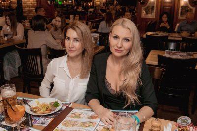 Рита Дакота, 28 ноября 2019 - Ресторан «Максимилианс» Самара - 51