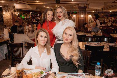 Рита Дакота, 28 ноября 2019 - Ресторан «Максимилианс» Самара - 52