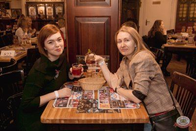 Рита Дакота, 28 ноября 2019 - Ресторан «Максимилианс» Самара - 54