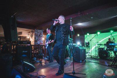 «Вечеринка Ретро FM»: «Комиссар», «Технология», «Размер Project», 5 декабря 2019 - Ресторан «Максимилианс» Самара - 1