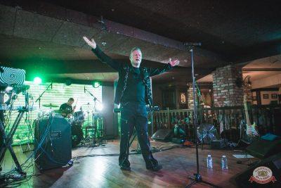 «Вечеринка Ретро FM»: «Комиссар», «Технология», «Размер Project», 5 декабря 2019 - Ресторан «Максимилианс» Самара - 2