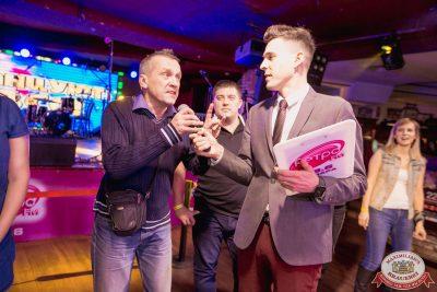 «Вечеринка Ретро FM», 17 января 2020 - Ресторан «Максимилианс» Самара - 0006