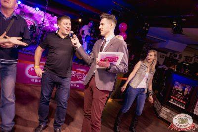 «Вечеринка Ретро FM», 17 января 2020 - Ресторан «Максимилианс» Самара - 0007