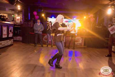 «Вечеринка Ретро FM», 17 января 2020 - Ресторан «Максимилианс» Самара - 0015