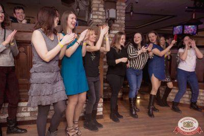 «Вечеринка Ретро FM», 17 января 2020 - Ресторан «Максимилианс» Самара - 0016