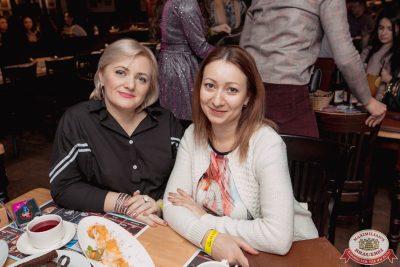 «Вечеринка Ретро FM», 17 января 2020 - Ресторан «Максимилианс» Самара - 0026