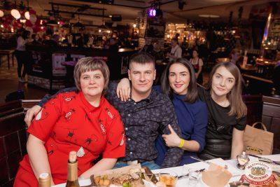 «Вечеринка Ретро FM», 17 января 2020 - Ресторан «Максимилианс» Самара - 0035