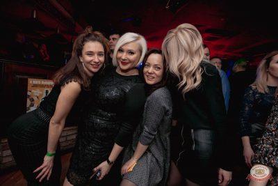 «Дыхание ночи»: Dj Stylezz, 8 февраля 2020 - Ресторан «Максимилианс» Самара - 17