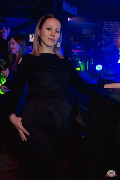 «Дыхание ночи»: Dj Stylezz, 8 февраля 2020 - Ресторан «Максимилианс» Самара - 18