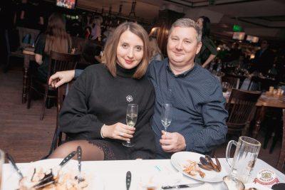 «Дыхание ночи»: Dj Stylezz, 8 февраля 2020 - Ресторан «Максимилианс» Самара - 21