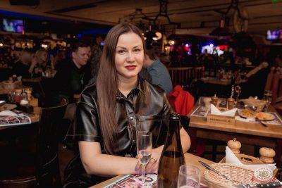 «Дыхание ночи»: Dj Stylezz, 8 февраля 2020 - Ресторан «Максимилианс» Самара - 26