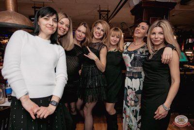 «Дыхание ночи»: Dj Stylezz, 8 февраля 2020 - Ресторан «Максимилианс» Самара - 27
