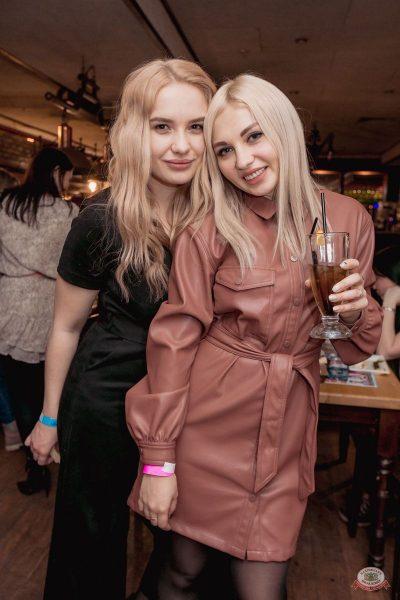 «Дыхание ночи»: Dj Stylezz, 8 февраля 2020 - Ресторан «Максимилианс» Самара - 28