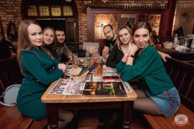 «Дыхание ночи»: Dj Stylezz, 8 февраля 2020 - Ресторан «Максимилианс» Самара - 29