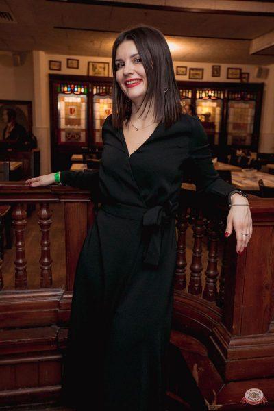 «Дыхание ночи»: Dj Stylezz, 8 февраля 2020 - Ресторан «Максимилианс» Самара - 33