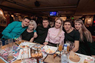 «Дыхание ночи»: Dj Stylezz, 8 февраля 2020 - Ресторан «Максимилианс» Самара - 40