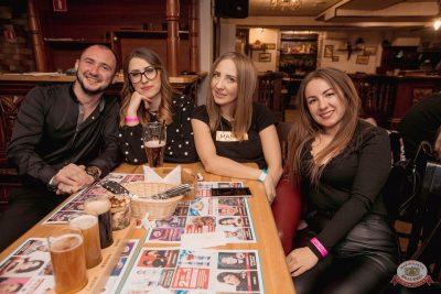 «Дыхание ночи»: Dj Stylezz, 8 февраля 2020 - Ресторан «Максимилианс» Самара - 48