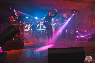 Группа «Мираж», 12 февраля 2020 - Ресторан «Максимилианс» Самара - 1