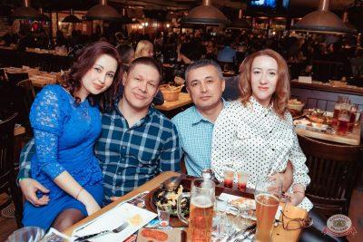 Группа «Мираж», 12 февраля 2020 - Ресторан «Максимилианс» Самара - 12