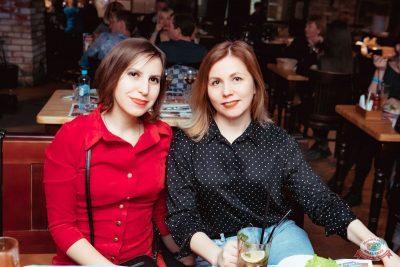 Группа «Мираж», 12 февраля 2020 - Ресторан «Максимилианс» Самара - 13