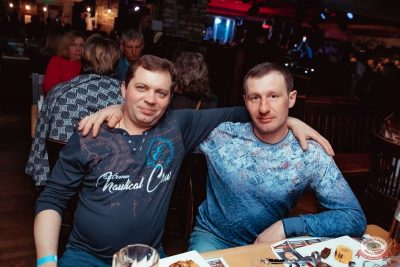 Группа «Мираж», 12 февраля 2020 - Ресторан «Максимилианс» Самара - 15