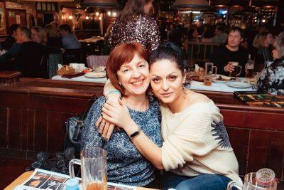 Группа «Мираж», 12 февраля 2020 - Ресторан «Максимилианс» Самара - 16