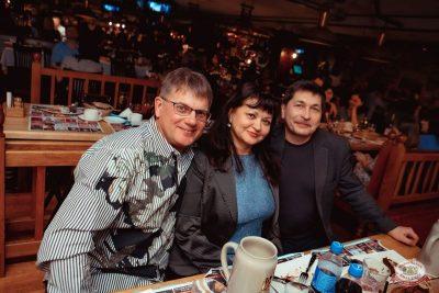 Группа «Мираж», 12 февраля 2020 - Ресторан «Максимилианс» Самара - 18