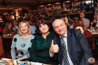 Группа «Мираж», 12 февраля 2020 - Ресторан «Максимилианс» Самара - 19
