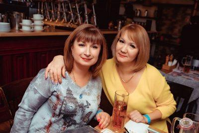 Группа «Мираж», 12 февраля 2020 - Ресторан «Максимилианс» Самара - 21