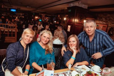Группа «Мираж», 12 февраля 2020 - Ресторан «Максимилианс» Самара - 22