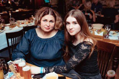 Группа «Мираж», 12 февраля 2020 - Ресторан «Максимилианс» Самара - 26