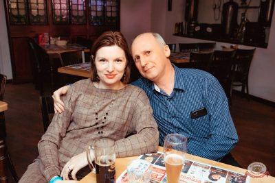 Группа «Мираж», 12 февраля 2020 - Ресторан «Максимилианс» Самара - 28